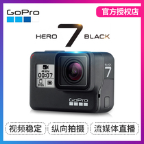 GoPro HERO 7 Black HD Underwater Sports camera 4k camera go pro6 digital Black Dog 7