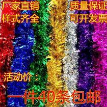 La salle de mariage du Nouvel An fournit 61 bandes de couleur Lahuaye ruban d'anniversaire brosse bande d'anniversaire décoration d'anniversaire