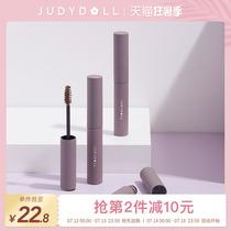 Judydoll Orange flower eyebrow dye cream Natural long-lasting makeup does not fade eyebrows Raincoat student novice flagship store