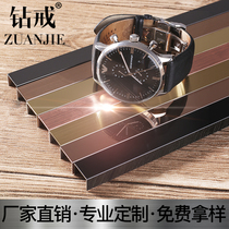 304U black drawing stainless steel wrapping stripe line mirror rose gold ceiling background wall titanium decorative Strip