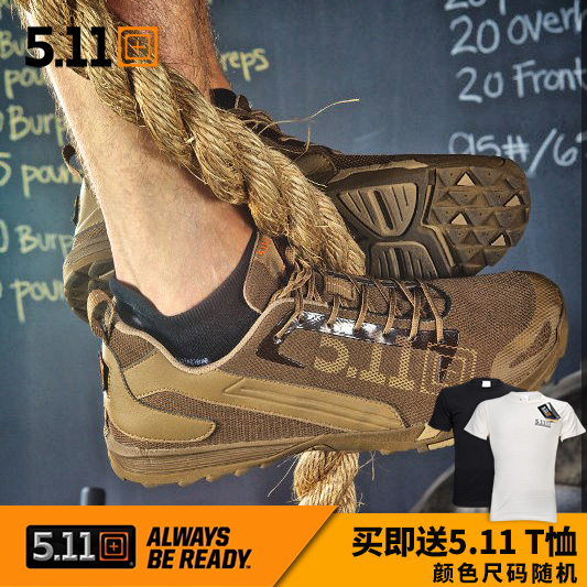 5.11 16001 Scout hiking shoes 511 men low tactical outdoor running boots summer light breathable