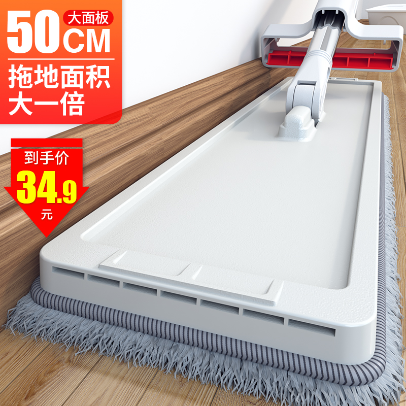 Hands-free mop household squeeze water one drag lazy wet and dry two-use mop 2020 new flat-panel mop artifact