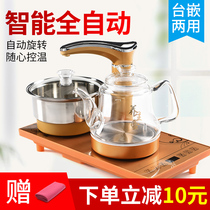 Luxia automatic four-in-one quick-cooking pot quick-cooking pot tea plate accessories electric rotary pump boiling tea set