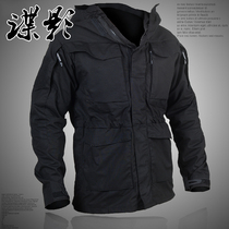 Outdoor Consul eighth ball spring and Autumn tactical jacket CTU espionage windbreaker male medium long M65 charge clothes