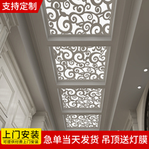 pvc hollow partition carved flower plate European ceiling through lattice cut off the living room through the flower plate density Board screen partition