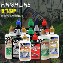 Finishline finish line bicycle chain oil lubricant ceramic wax Red Gaikin cover 120ML