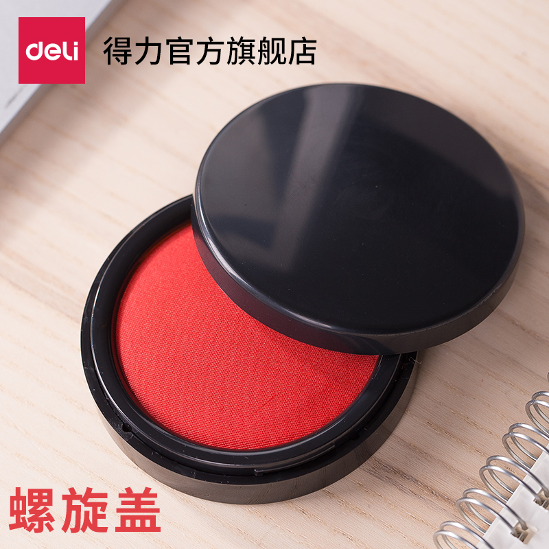 Power red printing station 9868 (water-like) (second dry) printing mud office supplies fast dry printing station financial portable red round quick dry printing oil accounting supplies Indonesian box bank handprint