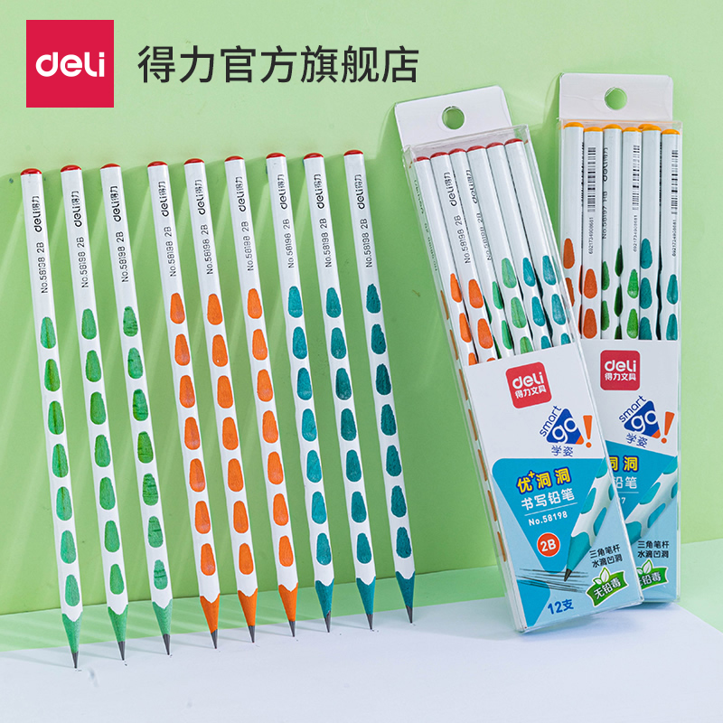 Powerful color hole pencil elementary school students with HB triangular pencil correction grip first grade children 2b pencil
