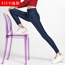 Yi Yang Womens trousers with velvet thickening 2018 autumn and winter season new stretch high waist denim pencil pants slim 1367
