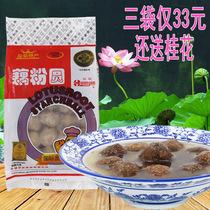 Yancheng Jianhu specialty ViiV Lotus root powder round son lotus root powder Meatballs Jubilee strategy Lotus root round son 380gx3 bag