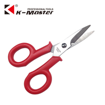 Kmart stainless steel electrician scissors wire shearing groove shears kitchen garden shear monochrome double color handle new product