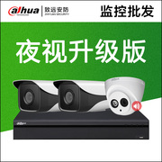 IPC4233 Dahua monitoring equipment set POE network 2 million 4 thousand and 816 star night vision remote home