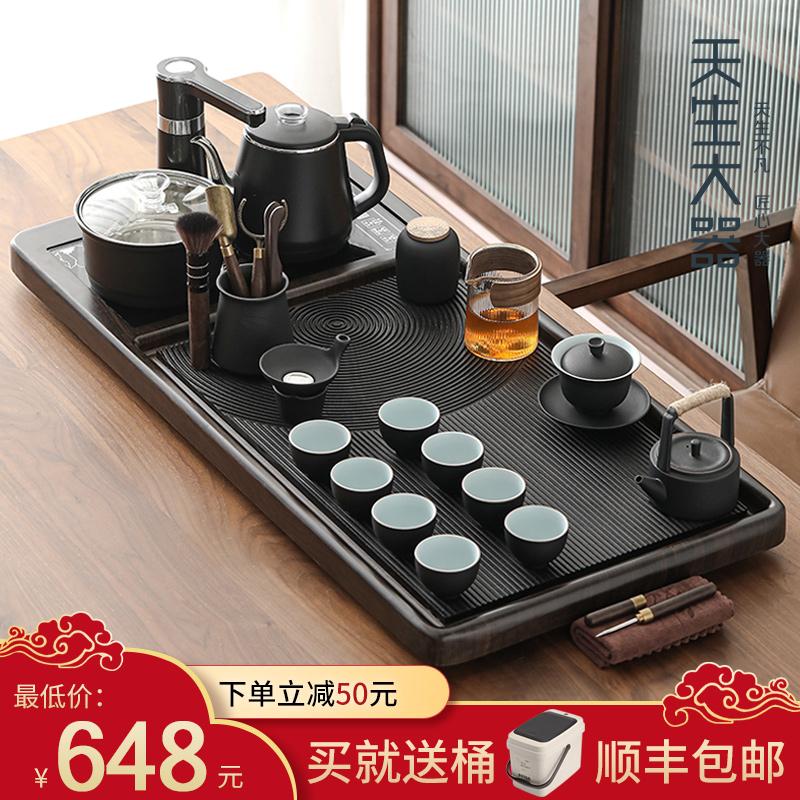 Natural large machine kung fu tea set home tea plate set fully automatic all-in-one living room office guests high-end