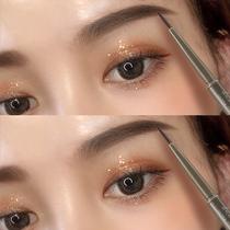 Katzilan eyebrow pencil Waterproof sweat-proof long-lasting non-bleaching female very fine beginner makeup artist special root root clear