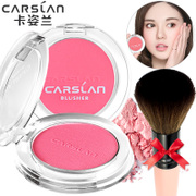 Carslan blush genuine nude make-up brighten skin moisturizing waterproof makeup pink Rouge natural drying non Korean cream