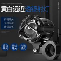 Sharp also motorcycle spot light bright light ultra-bright paving light LED modified light with flash lens far and near light integration