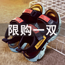 Boys sandals 2021 summer new item middle and large children children fashion soft bottom children students children Korean version of beach shoes