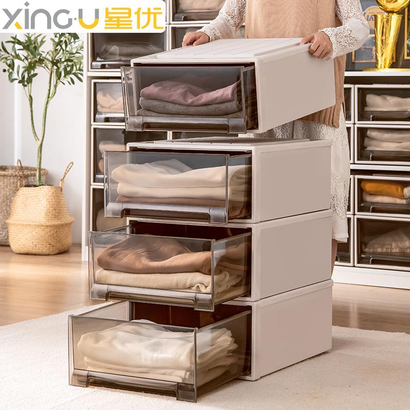 Étoile excellent tiroir boîte de rangement En plastique transparent armoire boîte de rangement Vêtements finition boîte Zéro armoire de rangement Boîte de rangement