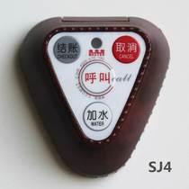 语音叫号汉字显示屏 茶楼餐厅咖啡厅酒店无线呼叫器火锅城服务铃