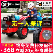 Children's walking tractor electric toy car can sit with bucket dual drive children's car four wheel super large