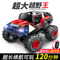 Super large remote control off-road vehicle four-wheel drive climbing resistance to fall rechargeable motor car children and boys drifting racing toy model