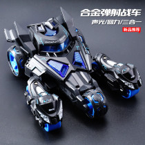 Childrens toy car alloy three-in-one catapult boy chariot inertial glide cool back force motorcycle car model