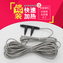 Electric geothermal household carbon fiber heating cable wire armored home full set of equipment self-installed under heating hotline