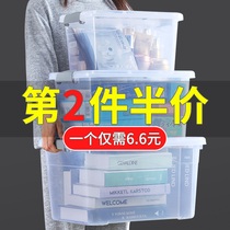Thickened transparent plastic storage box oversized clothes toy finishing box has a cover storage box snack storage box