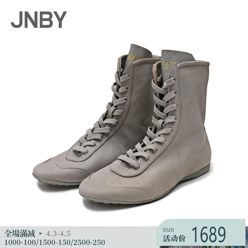 Shopping mall same JNBY / Jiangnan cloth leisure shoes 2020 spring cow leather lady 7kb520050