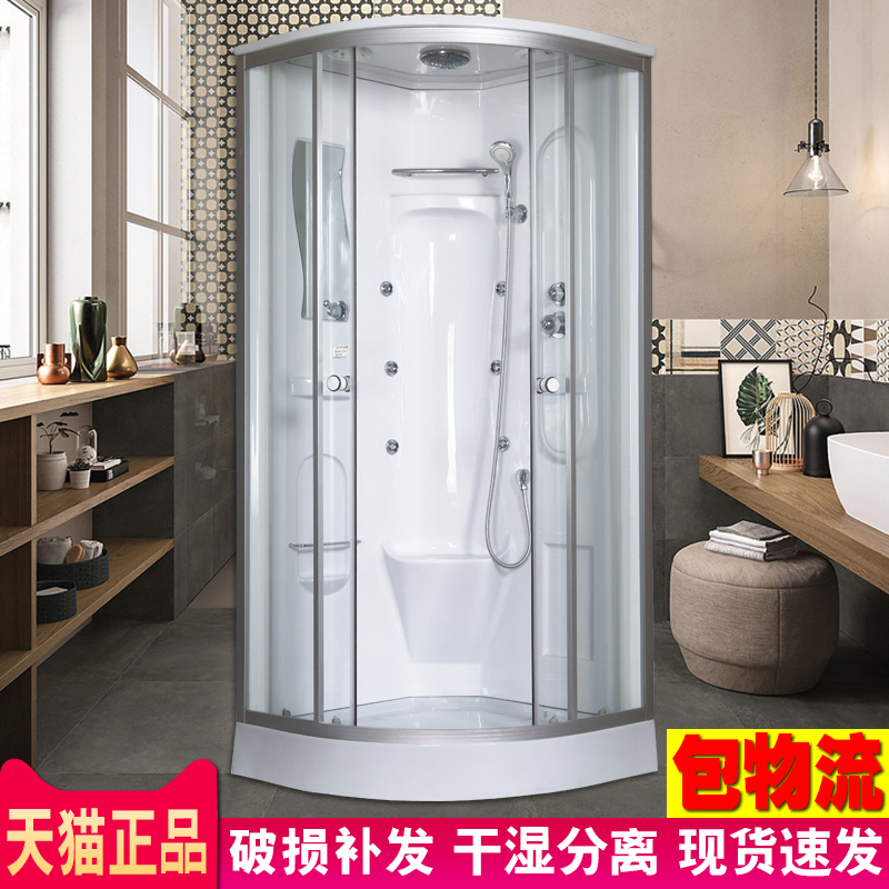 Integral bathroom of household shower room tempered glass partition bathroom integrated bathroom dry-wet separation bathroom screen