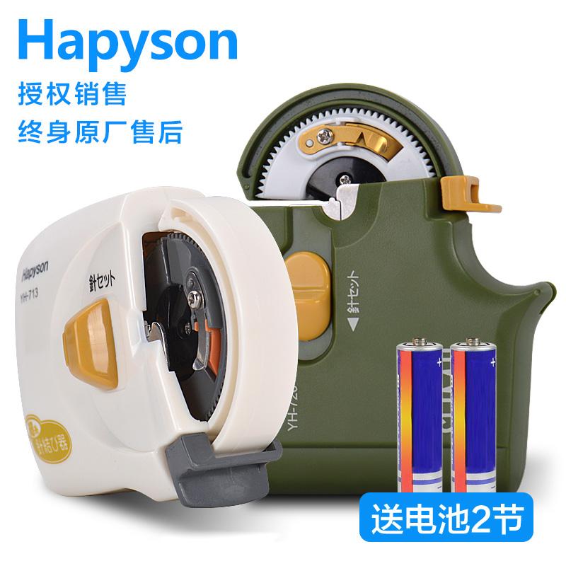 Yamada original YH-713 YH-720 automatic electric hooker multi-functional original Panasonic hooker