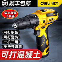 Del electric drill household Lithium electric hand drill electric screwdriver rechargeable impact drill flashlight hand gun drill