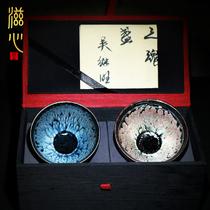 Zixin Tang Wu Jiwang Master Cup Gongfu Tea Cup Single cup Female tea cup Pure hand-made tea cup tea set