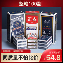 Just 8845 poker box 100 pairs of brother thickened paper adult fishing poker card batch