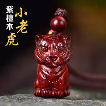 Leaflet rosewood carved tiger pendant Mahogany handle piece Zodiac tiger pendant necklace Wood wood keychain decoration