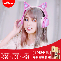 Cat ear Headset Pink cat headset head-mounted cute bluetooth headset game anchor anime cat Ear Headset