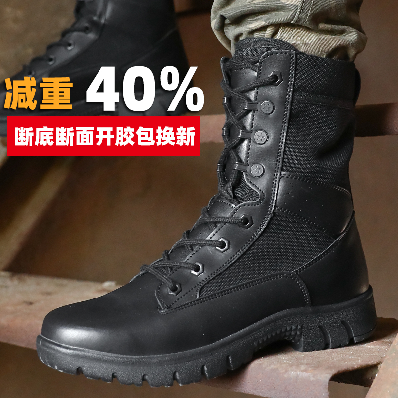 Ultra-light combat boots mens tactical shoes security shoes black breathable summer net cloth new combat training boots marine boots