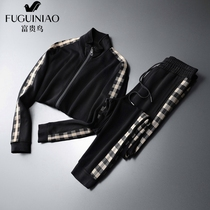 Rich bird Light Luxury youth 2020 new trend mercerized cotton cardigan sweater pants sports suit