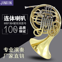 Four-button double-row All-in-one horn connecting tone four-button double-row trumpet four-key trumpet instrument