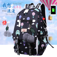 Junior high school students'schoolbags, shoulder bags, large capacity Korean version of fashionable leisure campus, College style, high school girls' backpacks