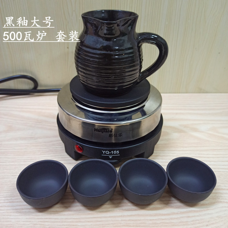 Gansu can tea cans tea maker Gansu tea can electric stove pot with TianshuiXi and speciality tea cans