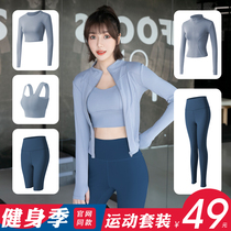 Yoga suit Sports suit Womens gym summer morning run professional high-end fashion running quick-drying clothes thin summer