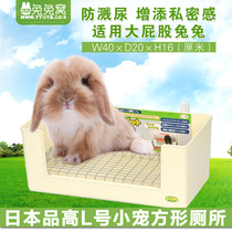 Japanese imports of high-size square toilet suitable for big butt rabbit pee Basin Potty