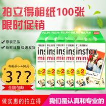 Polaroid photo paper mini7c 8 9 11 25 70 90 universal mini white edge film 100 sheets 3 inches