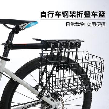 自行车车篮前篮车筐货架山地车后车筐折叠车电动车菜篮折叠
