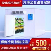 Фрукты и овощи сохранения библиотеки холодильник полное оборудование морепродуктов мясо замороженных коммерческих морозильник морозильник небольшой