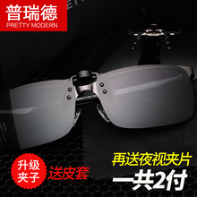 Sunglasses, sunglasses, sunglasses, men's and women's myopia glasses