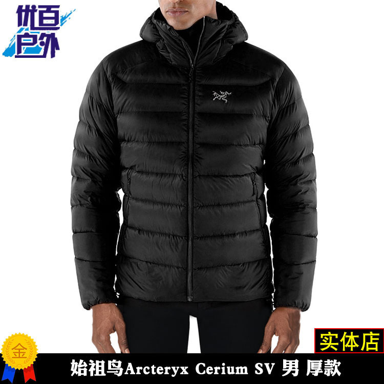Arcteryx Cerium SV Hoody Male Thickened Down Garment 18356
