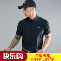 American Under Armour Anderma UA male playoff golf sport polo shirt 1253479