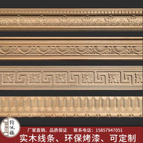 Solid wood line Chinese ceiling TV background wall border line flat line flower waist line top corner line